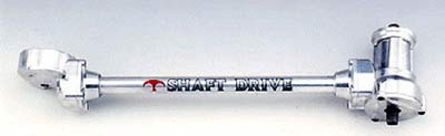 bicycle shaft drive
